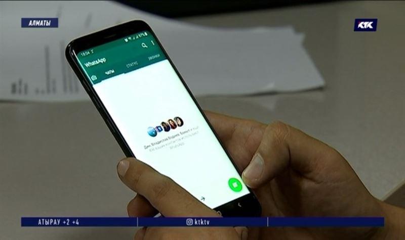 Приложение WhatsАpp отключится на миллионах телефонов