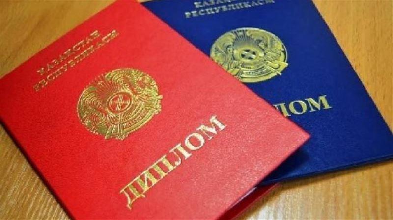 Қазақстанда тағы 5 университеттің лицензиясы тоқтатылады