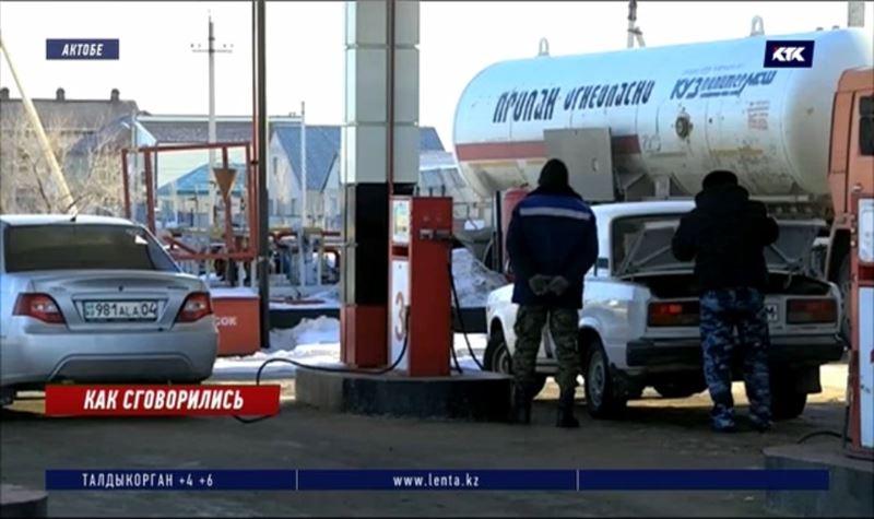 На автозаправках Актобе цена газа выросла до 70 тенге, есть подозрения в сговоре