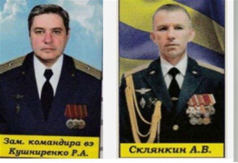 Военный вертолет потерпел крушение в России