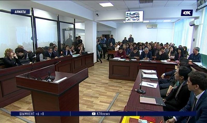 Начался суд по делу о хищениях из BankRBK