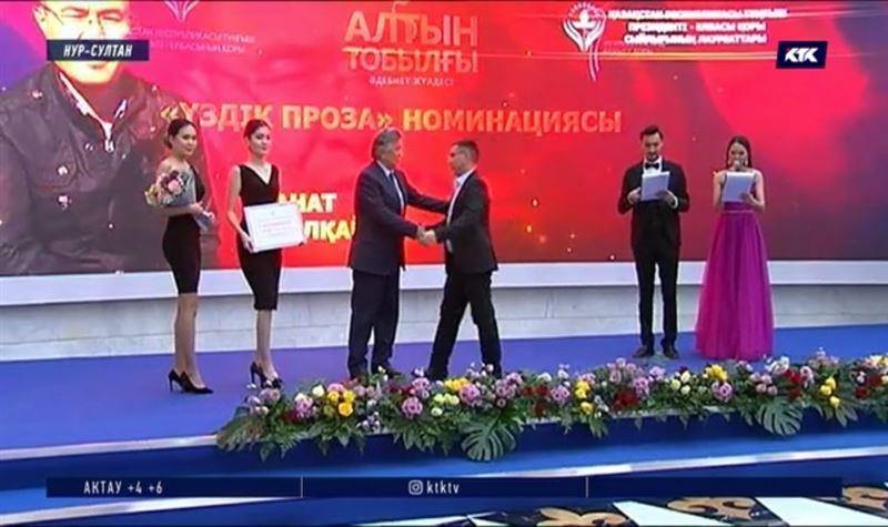 Лучших молодых поэтов и писателей определил Фонд Первого Президента