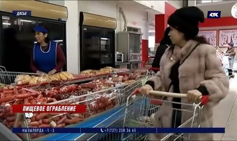 Хлеб, мясо и молоко подорожают, прогнозирует глава Нацбанка