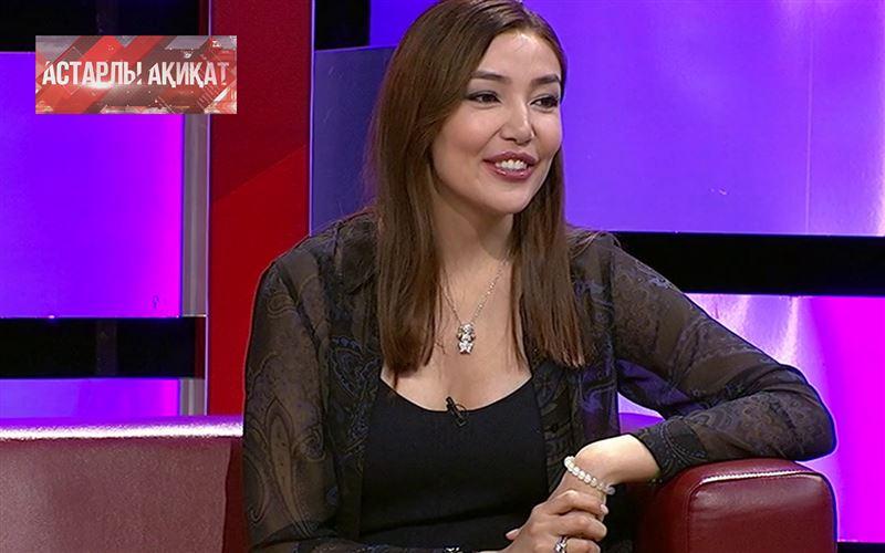 Астарлы ақиқат - Ва-Банк 2 маусым 131 эпизод