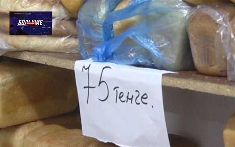Хлебный бизнес: кому выгодно подорожание продукта №1 – расследование «Больших новостей»