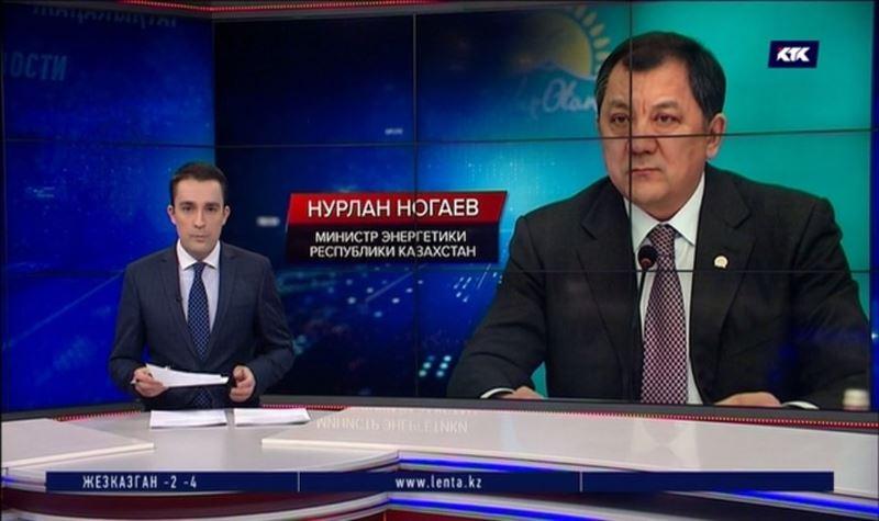 Назначены новый министр энергетики и аким Атырауской области