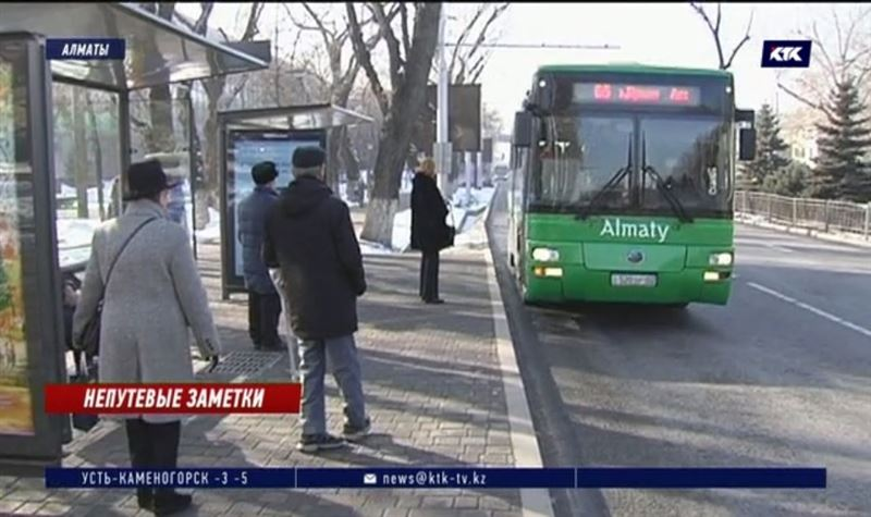 Маршруты автобусов в Алматы могут сократить
