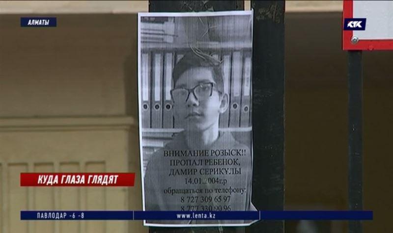 Сбежавший из интерната 15-летний подросток оставил личные вещи и записку матери