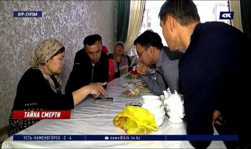 Родственники сотрудника посольства не поддерживают версию о его суициде