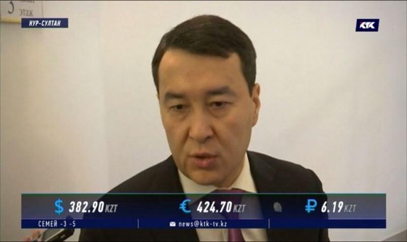 Министр финансов считает, что многомиллиардные затраты на EXPO окупятся