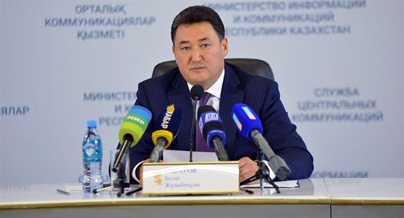 Бизнесмен Павлодар облысы әкімінің портретін сатып алды