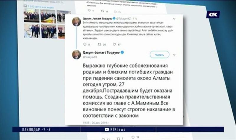 28 декабря объявили в Казахстане днём траура по жертвам авиакатастрофы