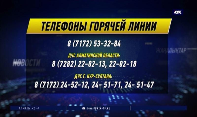 В Алматы прибыла правительственная комиссия