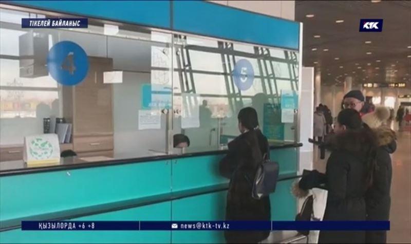 Bek Air билеттерінің құны толық қайтарыла ма?