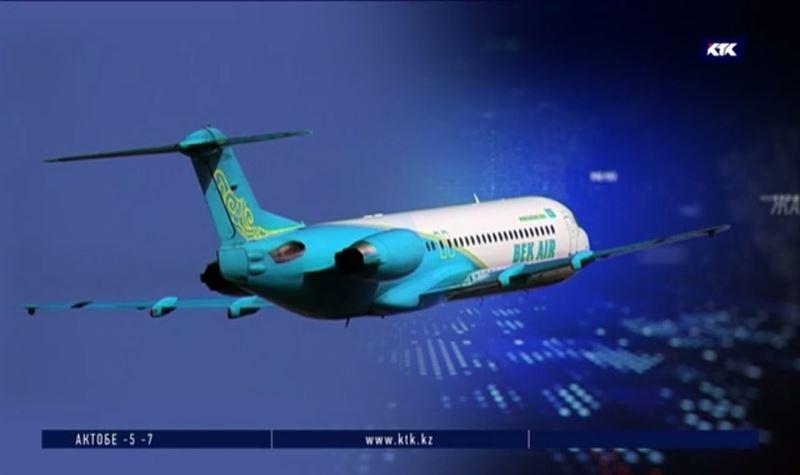 Fokker-100: технические и лётные характеристики