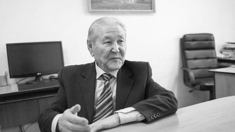 Не стало  политика и экономиста Серикболсына Абдильдина