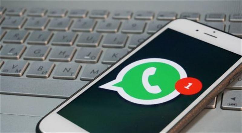 Пользователей WhatsApp предупреждают о «новогоднем вирусе»