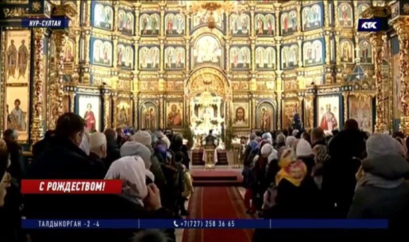 Православные казахстанцы празднуют Рождество