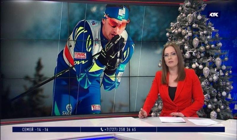 Лыжник Полторанин 4 года не сможет участвовать в соревнованиях