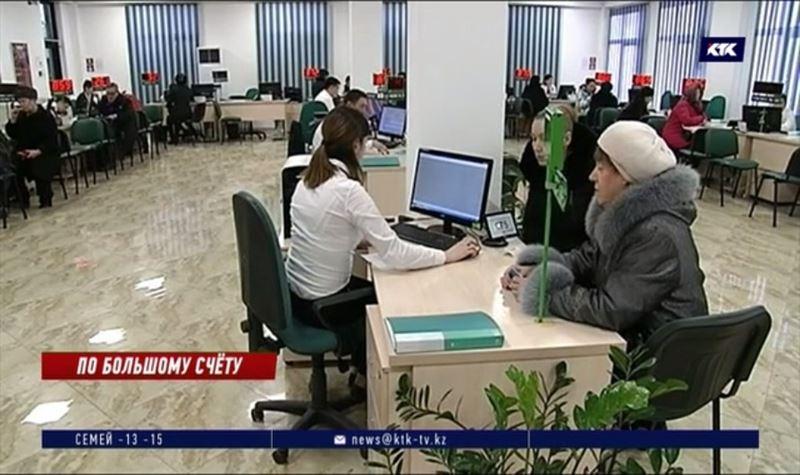 Некоторые казахстанцы смогут использовать пенсионные накопления на лечение