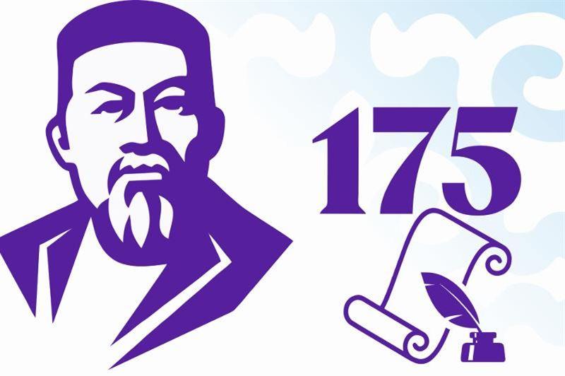 Президент посвятил новую статью 175-летию Абая Кунанбаева