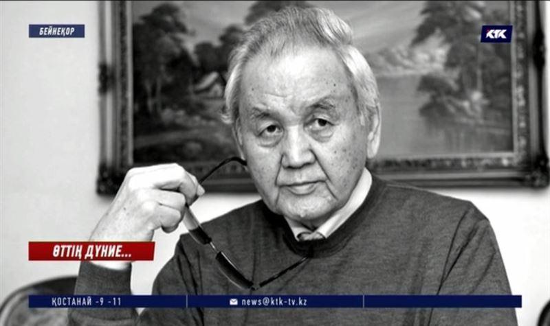 Ұлт руханиятының көкжиегін кеңейткен академик Өмірзақ Айтбайұлы өмірден озды