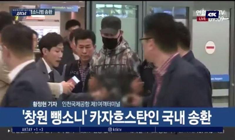 Казахстанец, сбивший ребёнка в Корее, отправится в тюрьму на 2,5 года