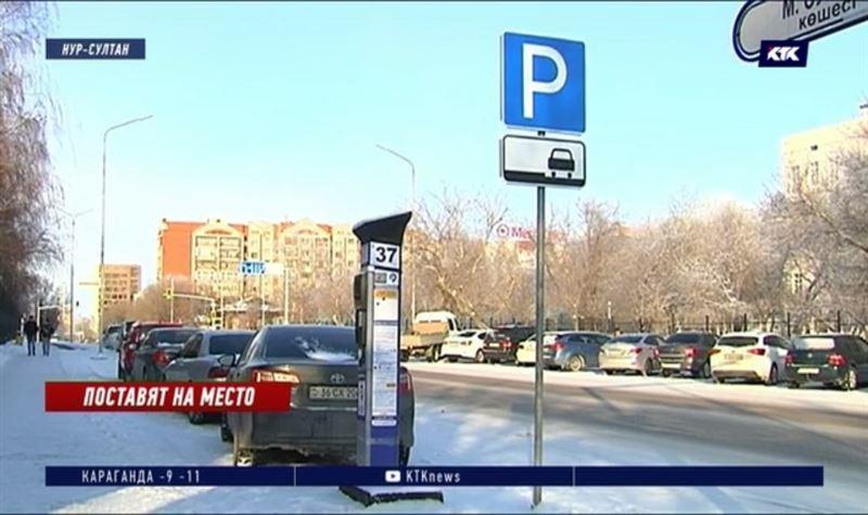 В Нур-Султане платных парковок станет в 20 раз больше