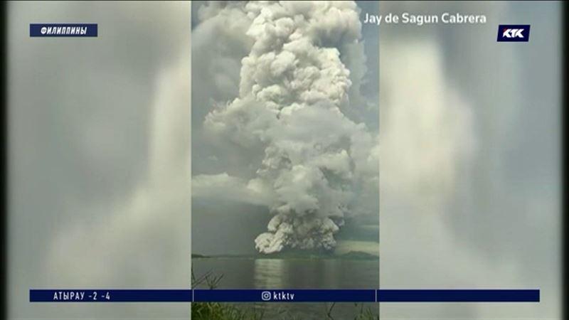 Власти Филиппин отменили больше 200 авиарейсов из-за извержения вулкана