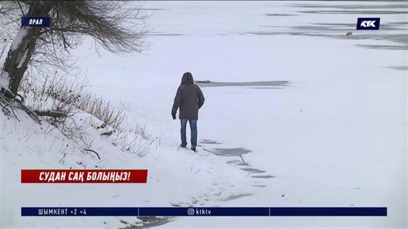 Православ мерекесіне орай ескерту: Биыл мұз қалың емес