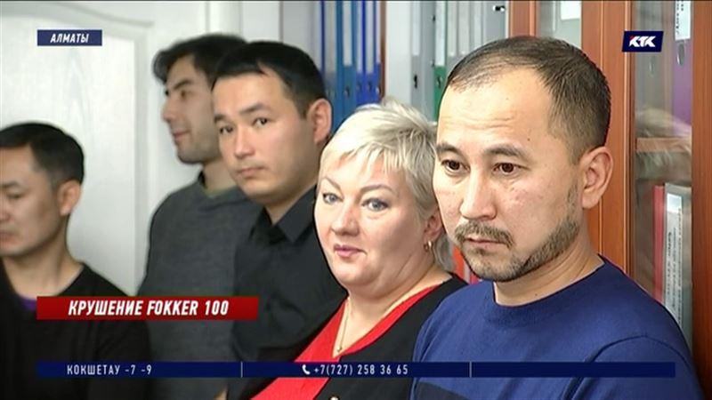 Персонал Bek Air просит ускорить расследование авиакатастрофы