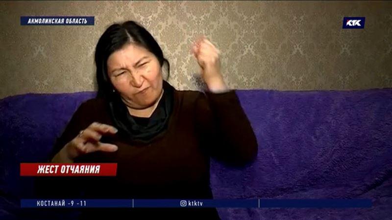 Председатель общества глухих Акмолинской области и ее сестра избили подопечную