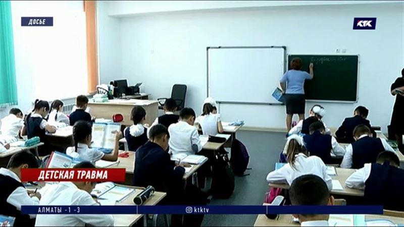 6500 подростков опрошены специалистами на тему буллинга