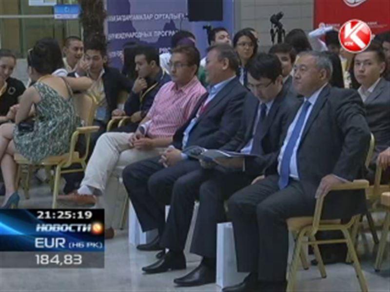 В Астане открылся первый слет зарубежных студенческих организаций Казахстана