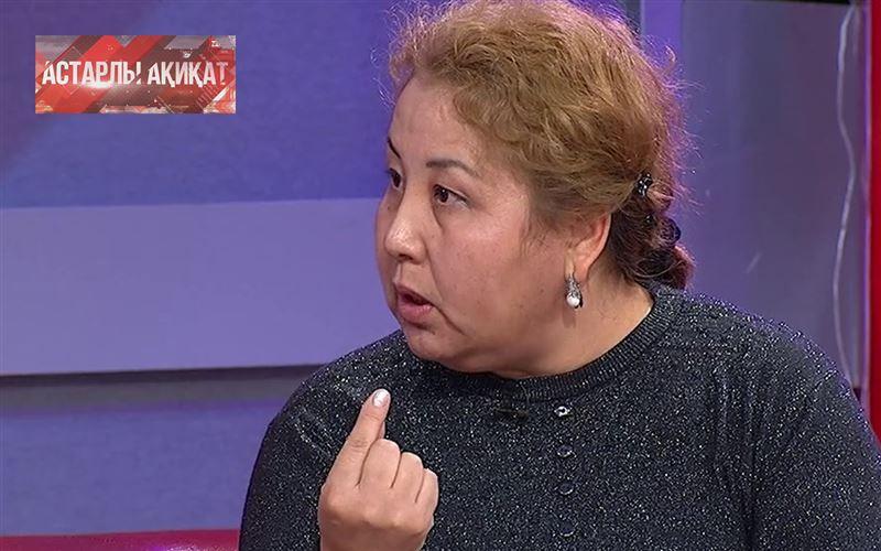 Тоянаға талас 2 маусым 141 эпизод