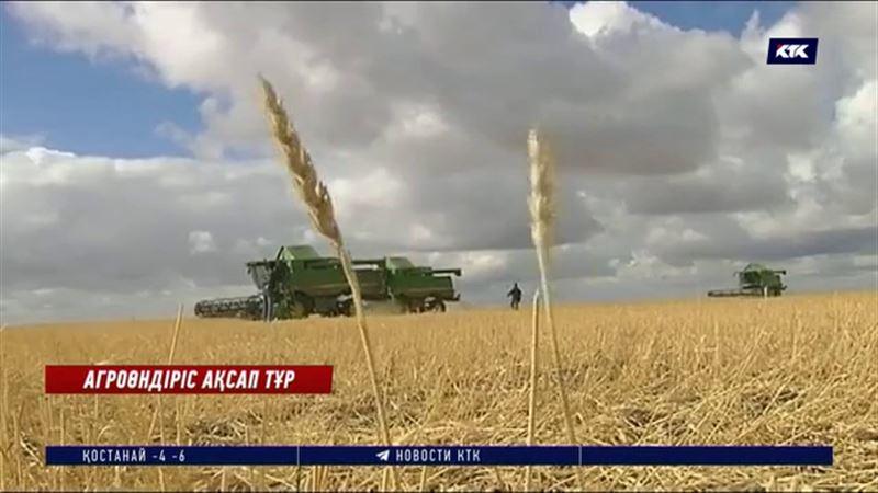Дариға Назарбаева: Агроөндірістік кешенді дамыту бағдарламасын қайта қарау керек