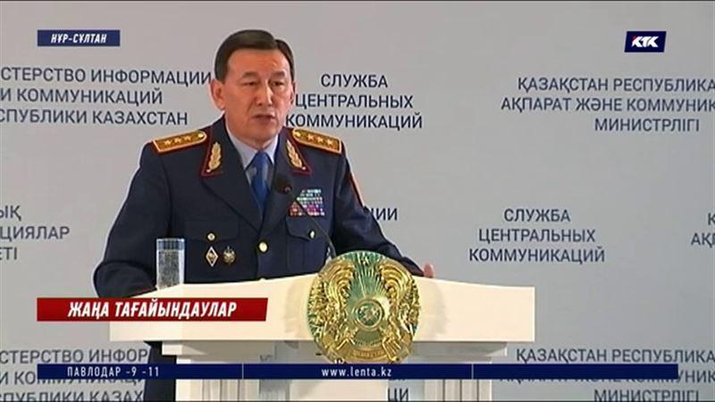 Қалмұханбет Қасымов – мемлекеттік күзет қызметінің бастығы