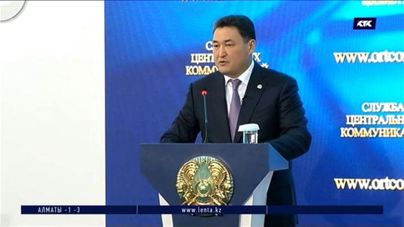 КНБ распространил сообщение по поводу акима Павлодарской области