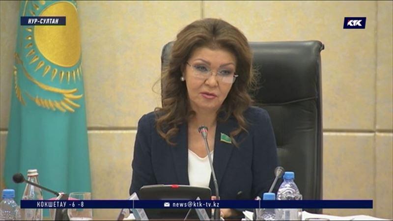 Дарига Назарбаева поставила под сомнение работу «КазАгро»