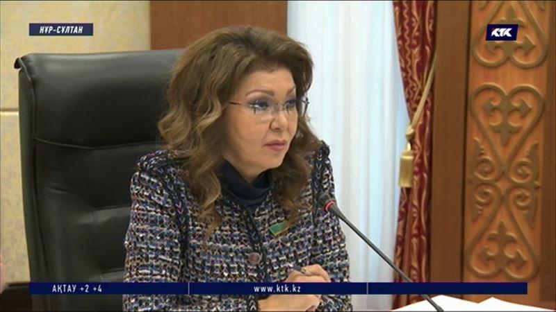 Дариға Назарбаева: Отандық ғалымдардың еңбегіне сұранысты көбейту керек