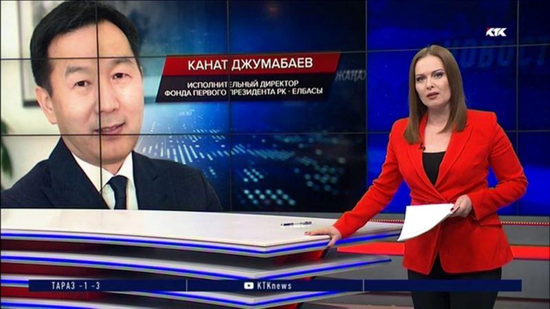 Канат Джумабаев вернулся на прежнюю позицию