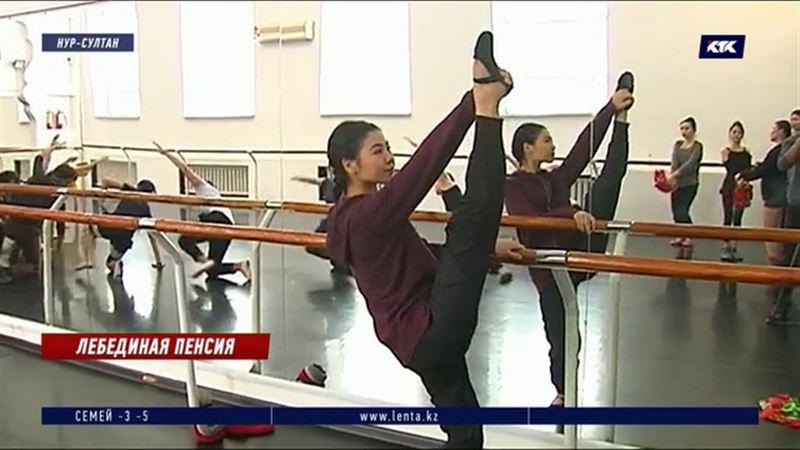 Большинству пенсионеров из балета не будет и 40