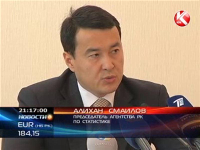 Главный по статистике Смаилов не хочет жить на 17 тысяч прожиточного минимума
