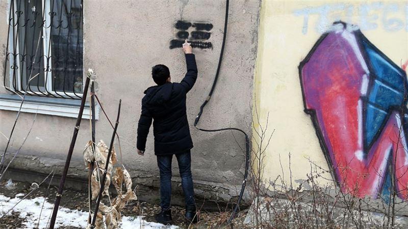 Распространяющих рекламу наркотиков через граффити задерживают в Казахстане