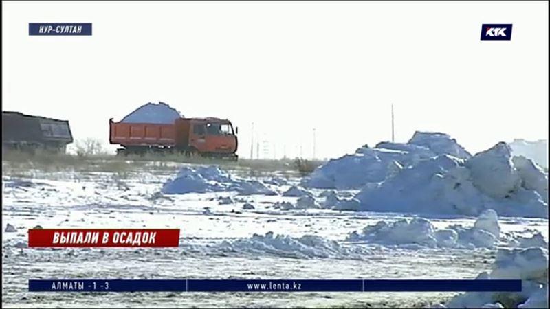 В Нур-Султане используют LRT для складирования снега