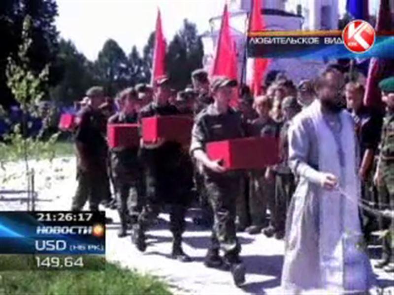 Обнаружены останки солдата из Казахстана, погибшего в Великой Отечественной войне