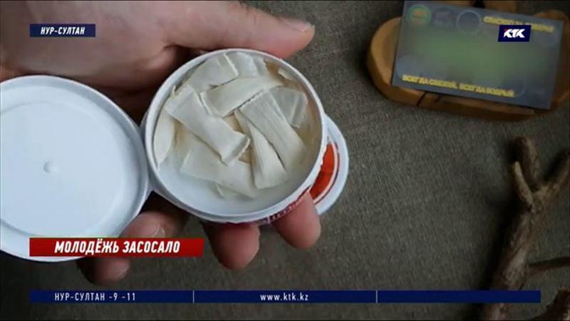 Наркологи: одна доза снюса равна содержимому трех пачек сигарет