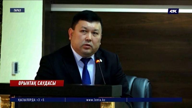 Жамбыл облысында әкім лауазымын сатып алуға 50 мың доллар бермек болған