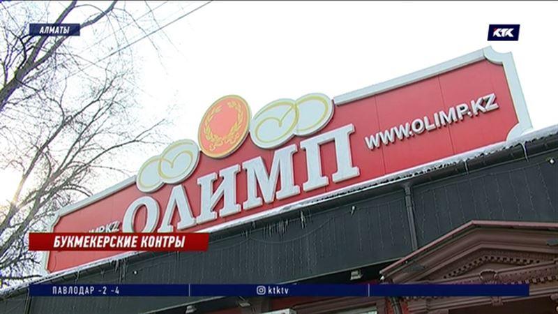 Приостановлена лицензия компании «Олимп»