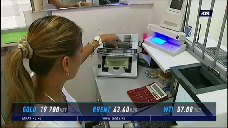 Депутаты считают, количество обменных пунктов резко сократится
